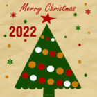 Christmas Card 2022 - Free Printable